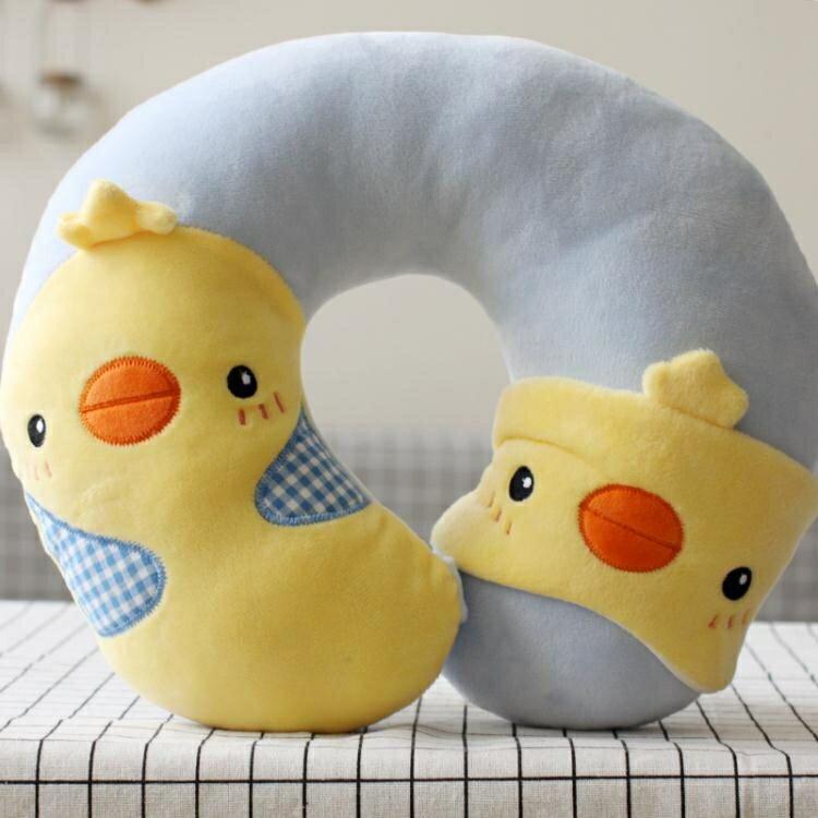 u型枕可愛卡通帶眼罩護頸枕午睡午休辦公室枕飛機旅行枕  交換禮物
