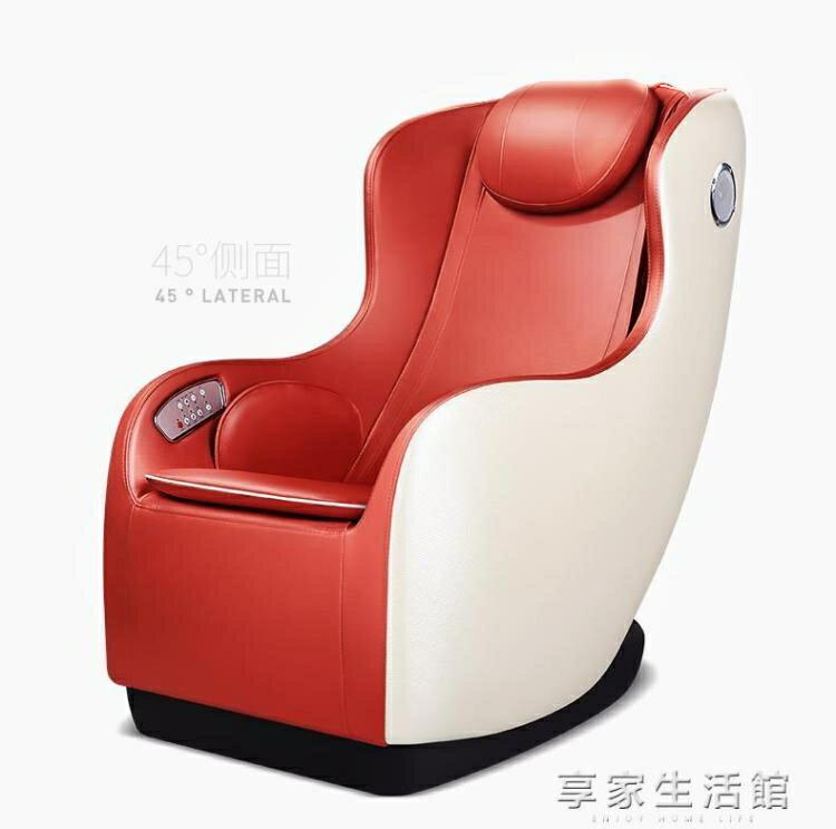 夯貨折扣! 按摩椅老人家用全自動全身小型4D揉捏多功能按摩器部腰部肩部