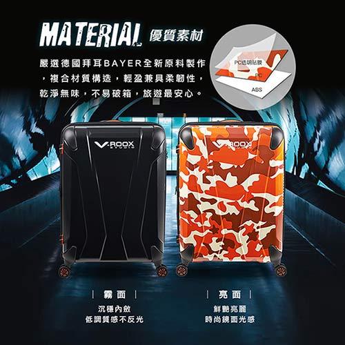 V-ROOX AXIS 28吋 原創設計可擴充行李箱 硬殼防爆雙層拉鏈旅行箱-4色可選 4