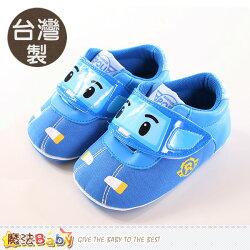 寶寶鞋 台灣製POLI波力正版強力止滑幼兒外出鞋 魔法Baby~sa61506