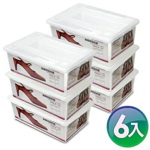 WallyFun 可堆疊透氣鞋盒 x超值6入 (可透視鞋款,一目瞭然)