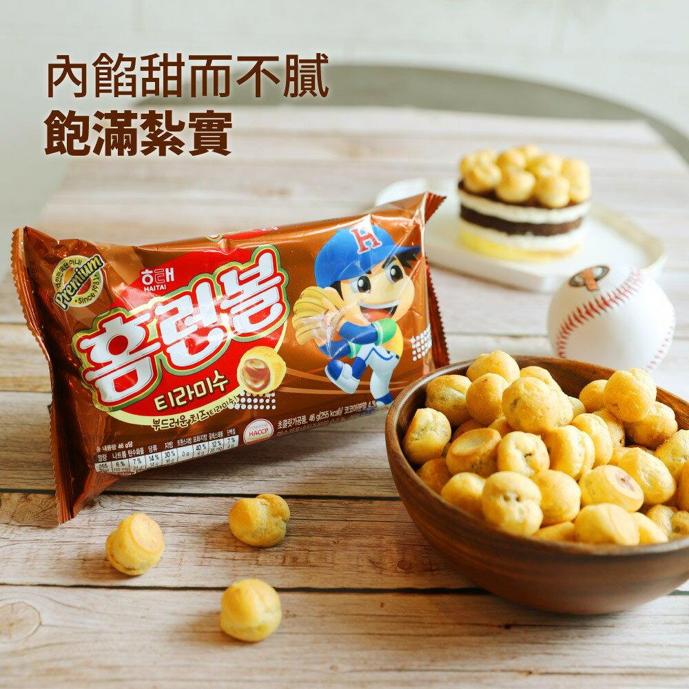 韓國HAITAI韓式鬆軟小泡芙(巧克力/牛奶/提拉米蘇)