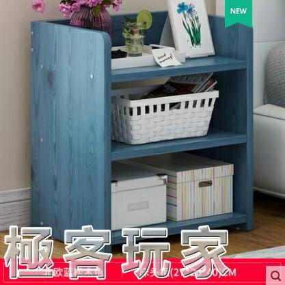夯貨下殺! 床頭櫃簡約現代臥室床邊小櫃子儲物櫃北歐簡易置物架小型收納迷你ATF 0