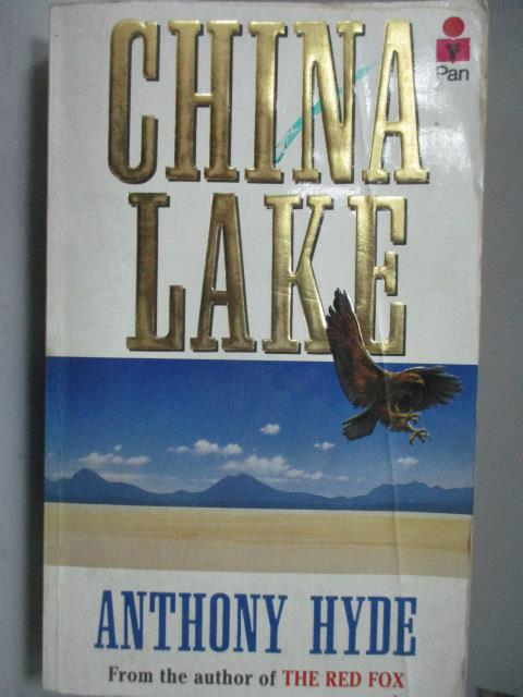 ~書寶 書T7/原文小說_MAD~China Lake_Anthony Hyde