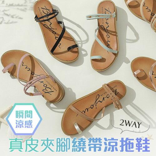 BONJOUR☆瞬間涼感!2way真皮夾腳繞帶涼拖鞋SANDALS【ZB0389】8色 0
