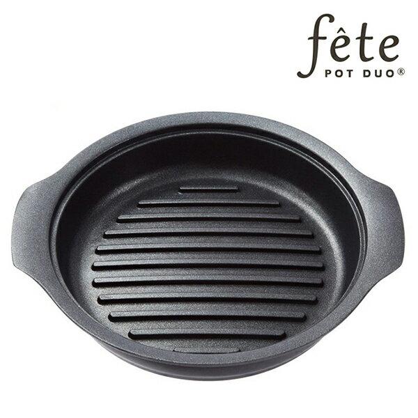 烤盤/調理鍋/露營/電鍋 recolte日本麗克特 fete調理鍋 專用牛排烤盤 完美主義【U0084】
