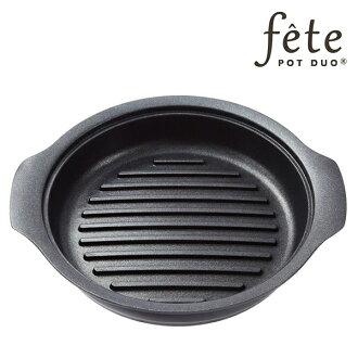 烤盤 調理鍋 露營 電鍋【U0084】recolte日本麗克特 fete調理鍋 專用牛排烤盤 完美主義
