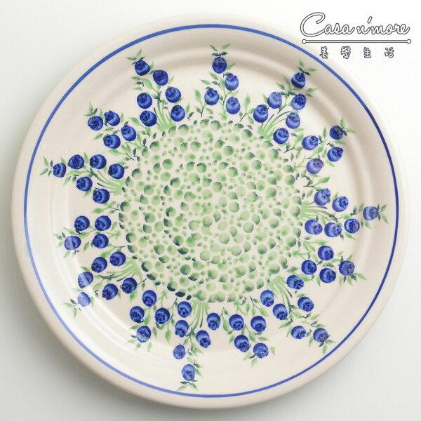 波蘭陶粉紫浪漫系列圓形餐盤陶瓷盤菜盤點心盤圓盤沙拉盤25cm波蘭手工製