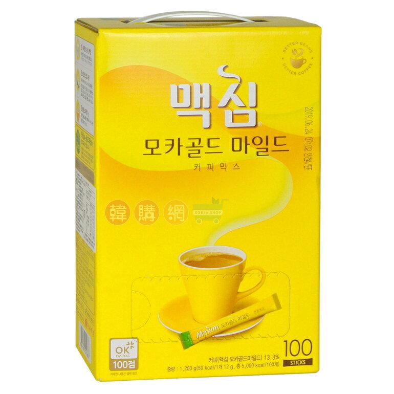 【韓購網】韓國Maxim三合一即溶咖啡(摩卡風味)★一袋100入★韓國最知名咖啡品牌喔~韓國咖啡maxim即溶咖啡韓國必買coffee