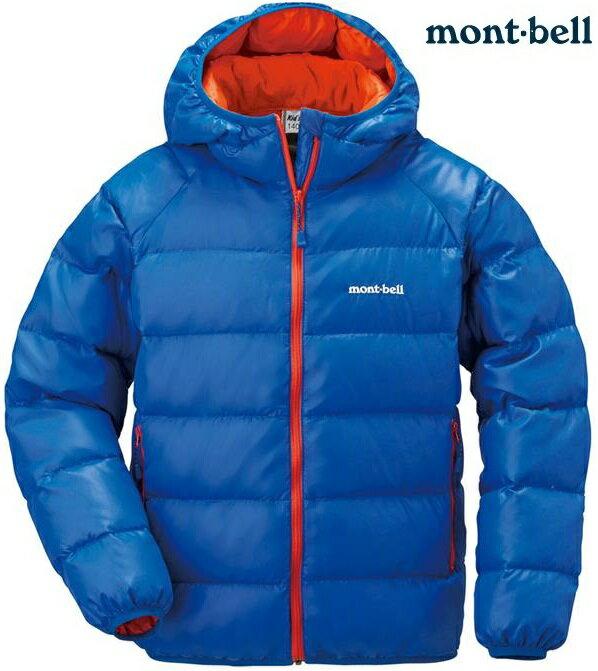 Mont-Bell 小朋友羽絨外套/兒童羽絨衣/保暖外套 Neige 大童款 1101485 RBL皇家藍 montbell