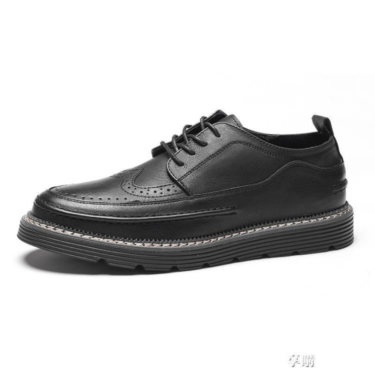 男鞋新款夏季透氣商務閒閒皮鞋男布洛克韓版潮流英倫男士皮鞋