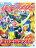 【秋葉園 AKIBA】假面騎士全戰士超全集 1号~Wizard 寫真集 日文書 1