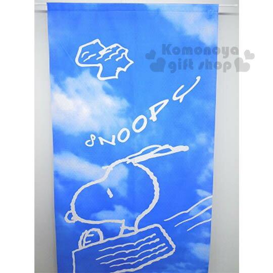〔小禮堂〕史努比日製棉麻長門簾《藍.飼料盤裡》85x150cm
