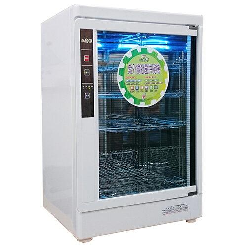 【小廚師】四層紫外線烘碗機TF-900
