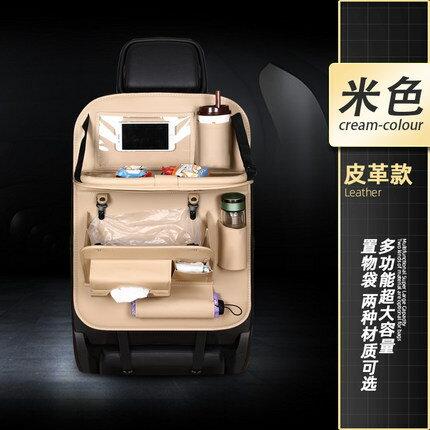 汽車後備箱收納袋 座椅背收納袋掛袋兒童後背車載後排儲置物架車內裝飾用品大全『CM35543』