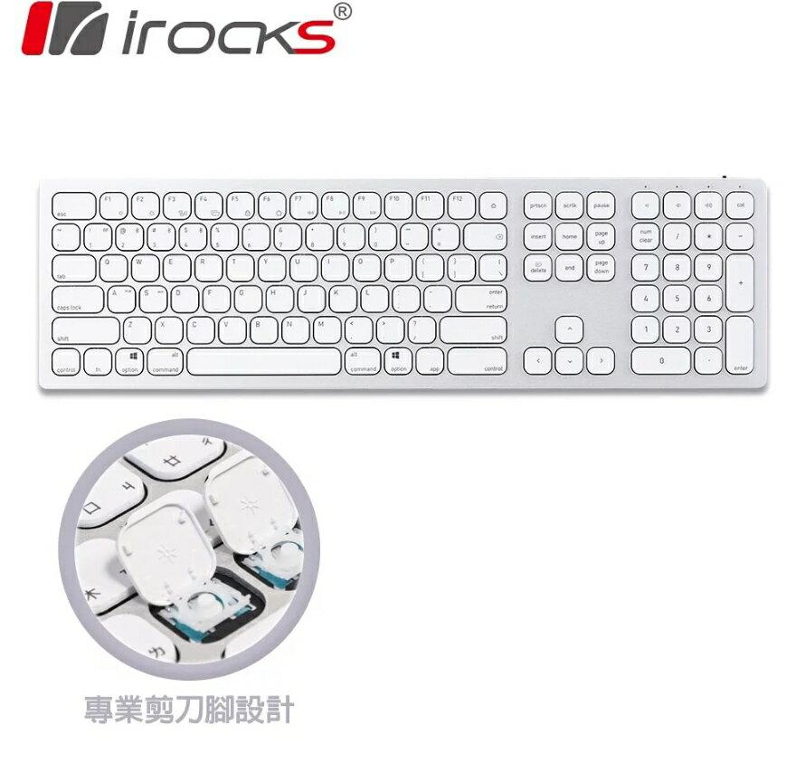 iRocks【K08R】2.4GHz無線&藍牙雙模剪刀腳鍵盤 | Win&Mac雙系統專用【迪特軍】