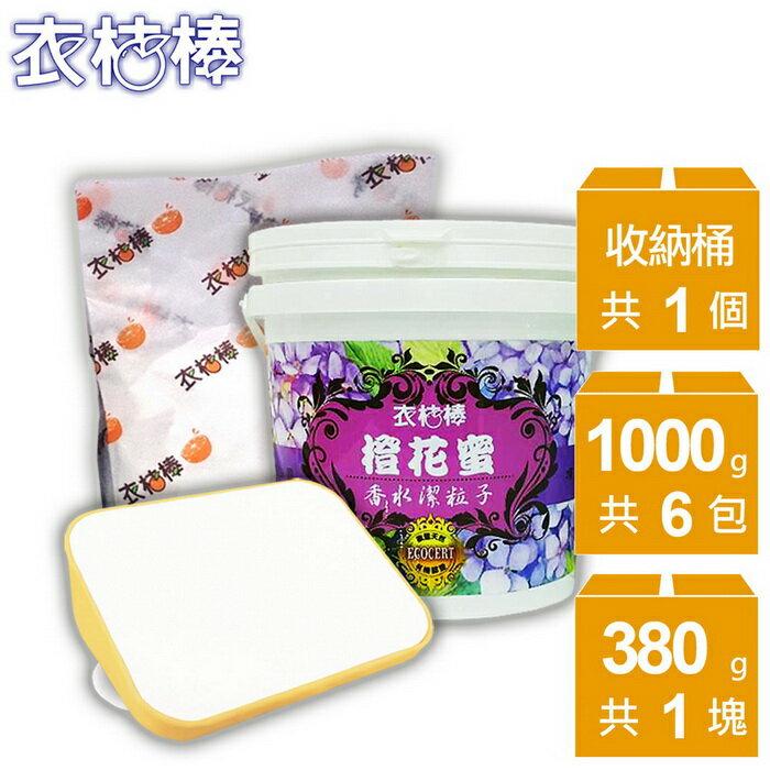 【衣桔棒】橙花蜜香水洗衣粉6公斤 廠商回饋加贈洗碗皂
