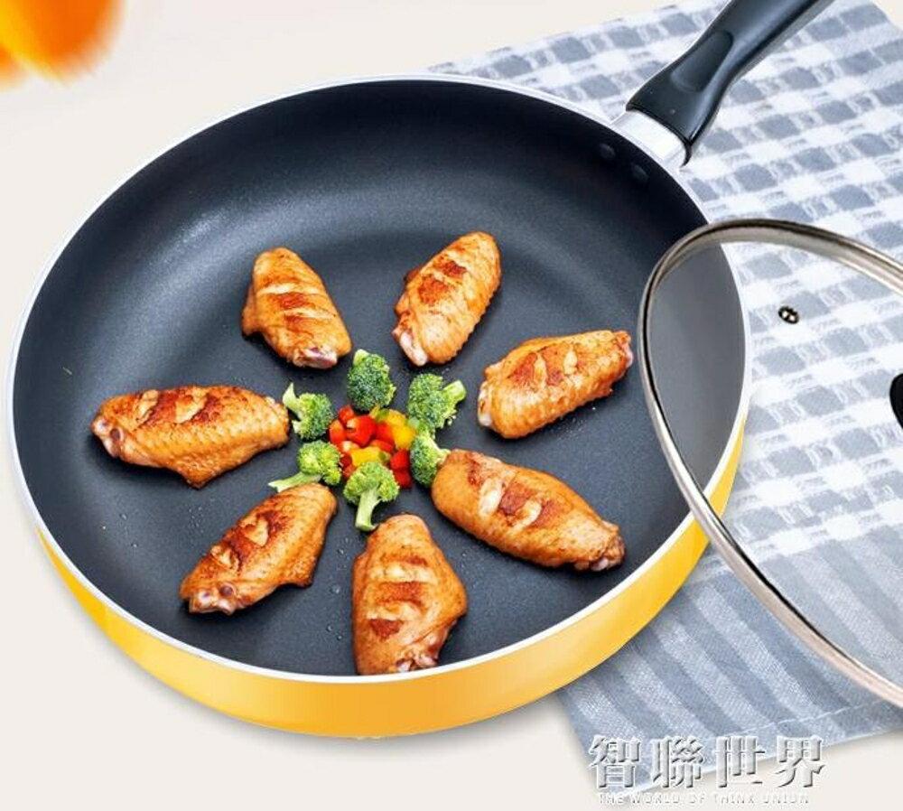 平底鍋不黏鍋煎鍋家用炒鍋煎餅千層鍋具電磁爐燃氣灶通適用ATF 雙12購物節