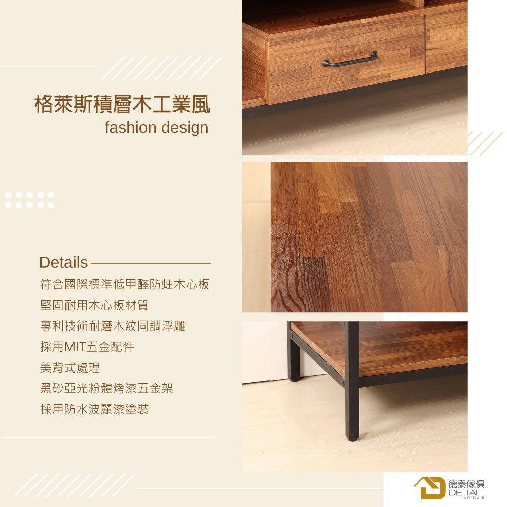 D&T 德泰傢俱 格萊斯積層木工業風三抽展示架+7尺電視櫃 B001-704+708-A