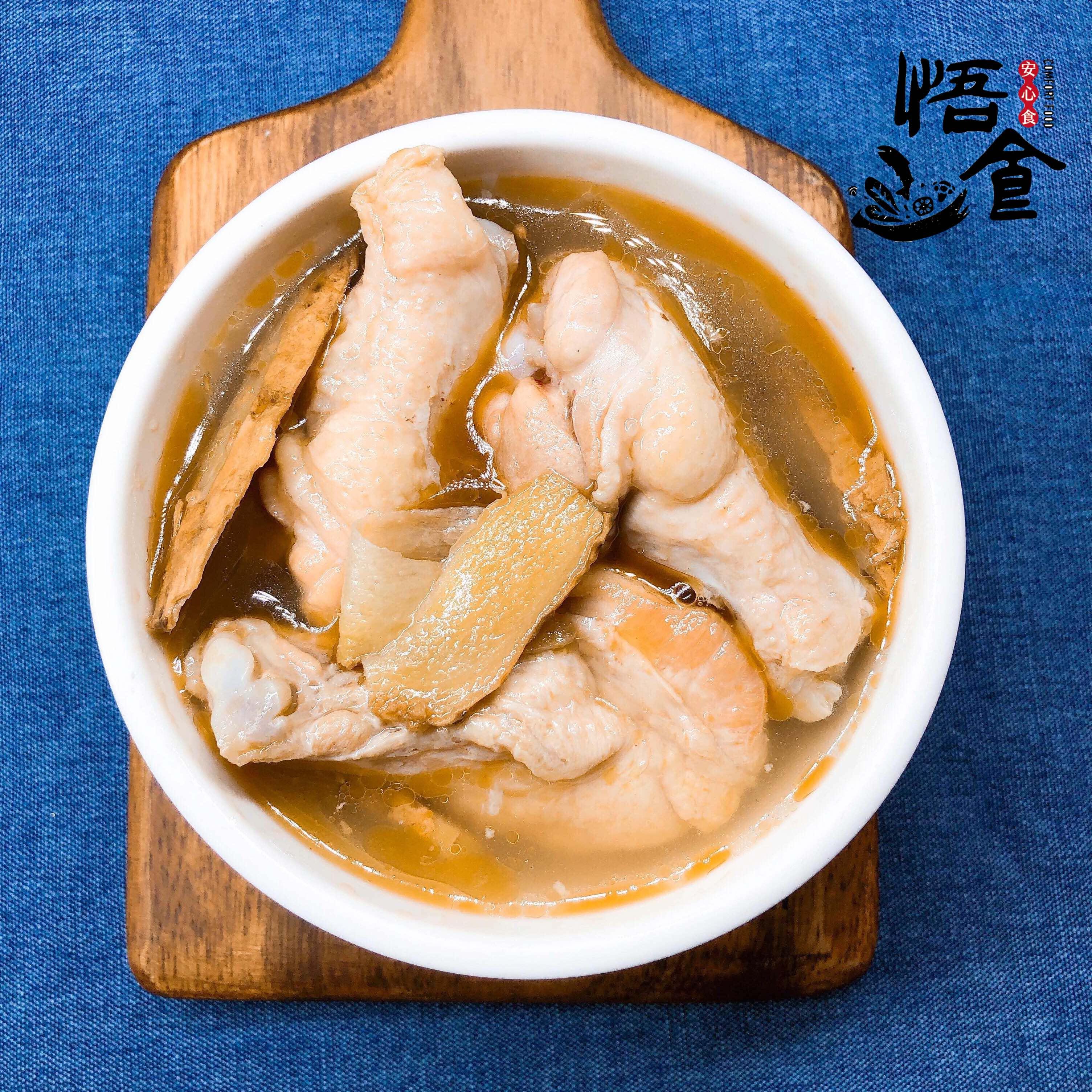 麻油雞湯/蒜頭雞湯(450g/包)4包嚐鮮免運組【悟食安心食】