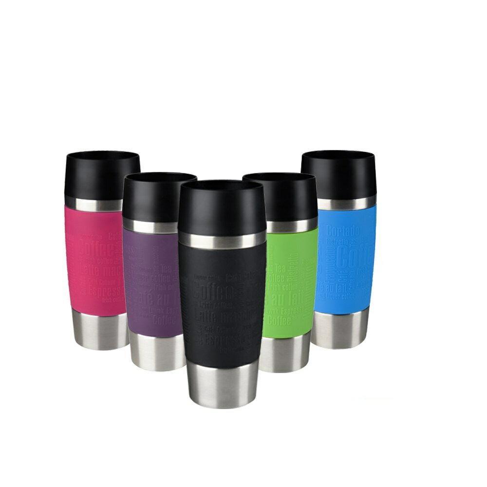 (APP領卷再折)Tefal法國特福 Travel Mug 不鏽鋼隨行馬克保溫杯 360ML (五色任選:沈靜黑 / 青檸綠 / 野莓紅 / 晴空藍 / 藍莓紫) 1