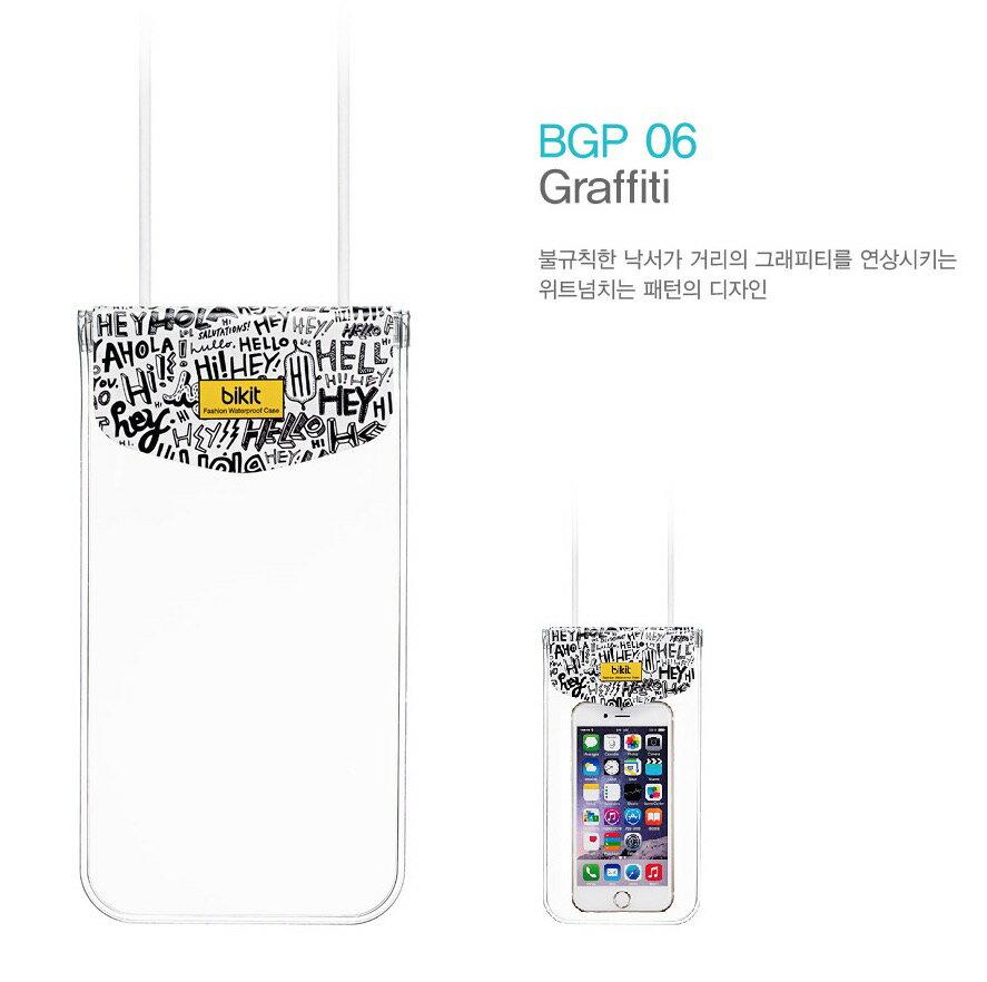 韓國Bikit防水袋(附背帶)9款可選-BGP06