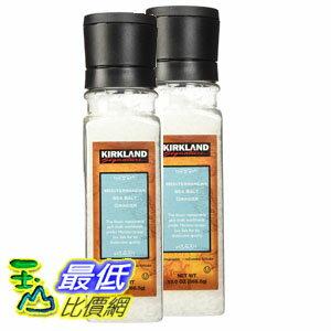 [COSCO代購 如果沒搶到鄭重道歉]  科克蘭 研磨地中海海鹽 368.5公克 (4入裝) W261104