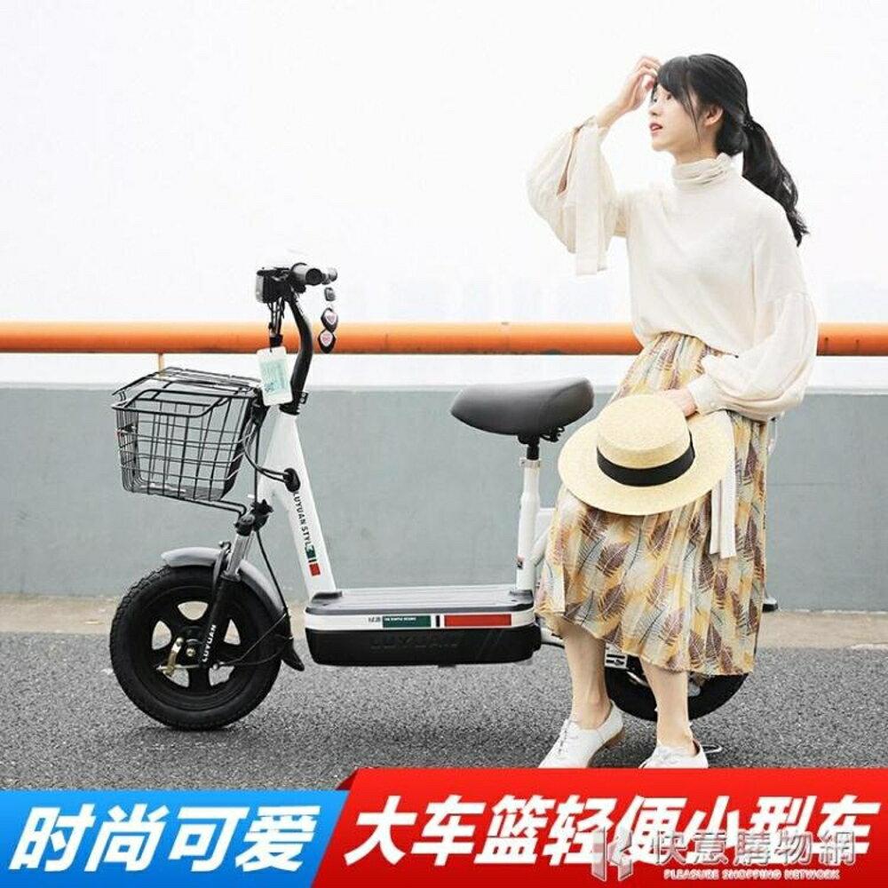 電動車女士迷你小型電動自行車電動成人車電瓶車FBA NMS快意購物網SUPER 全館特惠9折