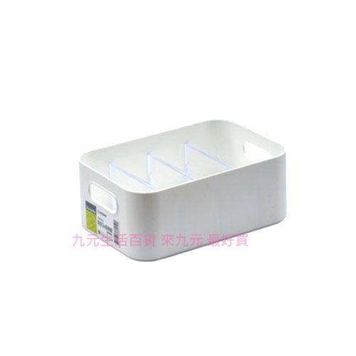 【九元生活百貨】聯府 TLR-03 你可3號收納盒(附隔板) 置物 收納 TLR03