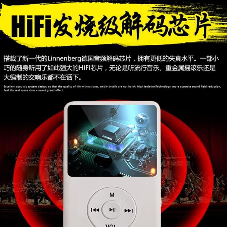 快速出貨 隨身聽mp3音樂hifi播放器學生版mp4小型mp5插卡式小巧便攜式