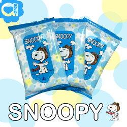☆Snoopy☆史努比攜帶型柔濕巾/濕紙巾(10抽X3包) 【亞古奇 Aguchi】