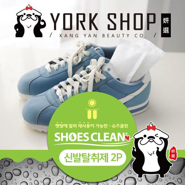 【姍伶】韓國TPG 鞋子專用 除濕抗霉除臭乾燥包(70g*2) 可重複使用