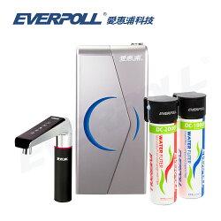 EVERPOLL愛惠浦科技 廚下型雙溫UV觸控飲水機(EVB-298)+全效能淨水組(DCP-3000)