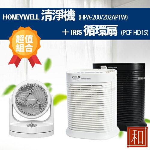 【APP折600+最高35%回饋】【超值組合套餐】Honeywell空氣清淨機(200/202APTW) + IRIS循環扇(HD15)