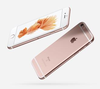 iPhone 6s Plus 32G 全新未拆 台灣公司貨 【台中誠選良品】