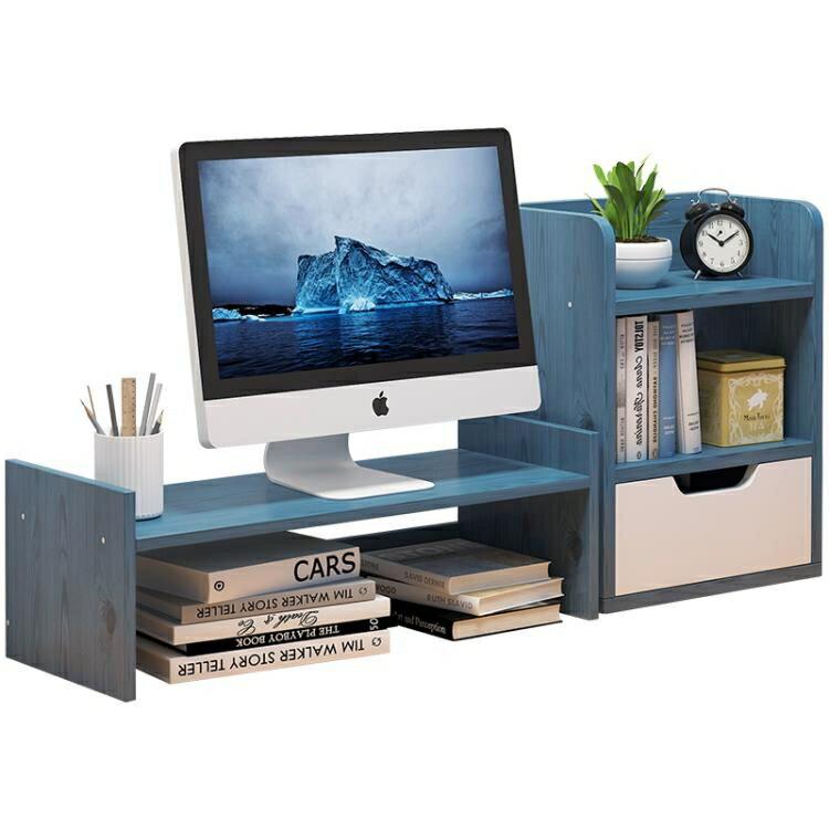 電腦螢幕架顯示器增高架桌面筆記本底座辦公室臺式電腦桌面收納架置物架子 概念3C