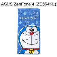 小叮噹週邊商品推薦哆啦A夢皮套 [大臉] ASUS ZenFone 4 (ZE554KL) 5.5吋 小叮噹【台灣正版授權】