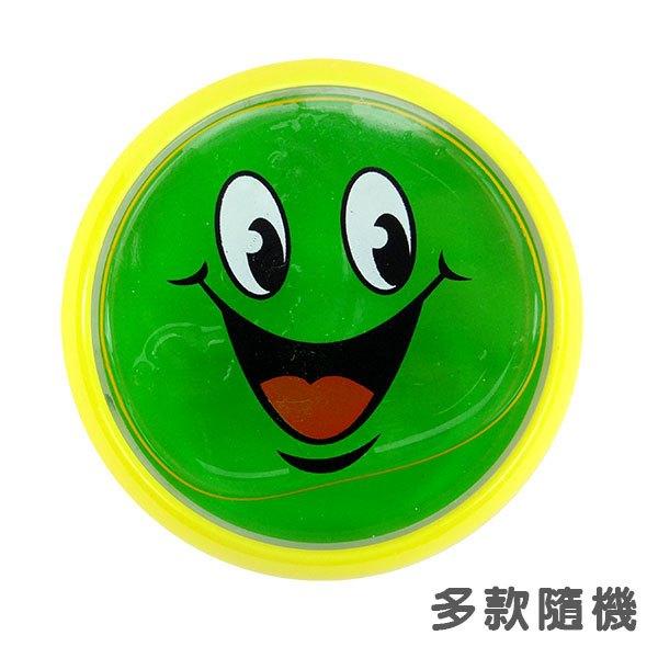 【888便利購】笑臉彩色水晶黏土(冰涼觸感)