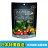 【海洋傳奇】日本新發賣 營養輔助食品【訂單金額滿3000元以上日本空運免運】 - 限時優惠好康折扣