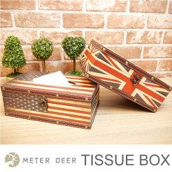 面紙盒 抽取折疊式衛生紙擦手紙盒 皮製木質英國美國國旗款 工業美式英倫風格 居家擺飾小物發票收納置物盒紙巾盒