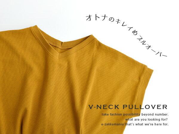 日本e-zakka / 簡約素色寬版短袖T恤 / 32190-1900079 / 日本必買 代購 / 日本樂天直送(1500) 3