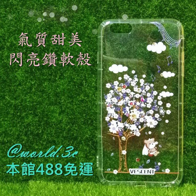 施華洛世奇 Iphone6+/6s plus 水鑽 空壓殼 彩繪手機殼 防摔 彩繪手機殼