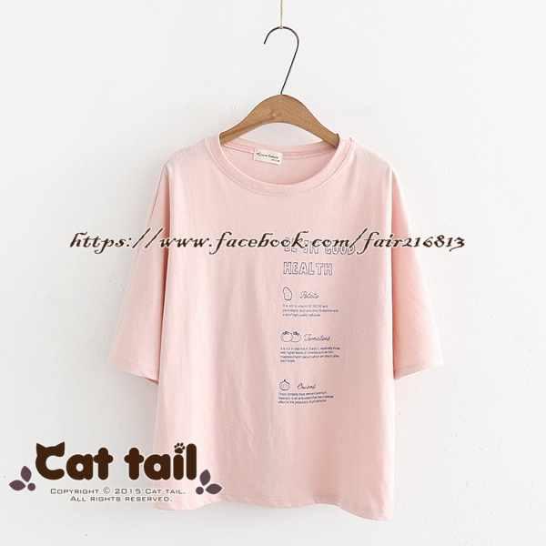 《貓尾巴》TS-0724韓版文藝字母印花短袖T恤(森林系日系棉麻文青清新)