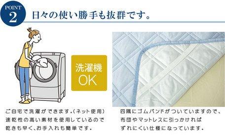 日本夏日接觸涼感系列 / 涼感保潔墊 / 涼墊100×200cm / 1563939。共1色-日本必買 日本樂天代購(3036*1.3) 4