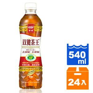 愛健 雙健茶王 英式風味茶 540ml (24入)/箱【效期2018.07月】