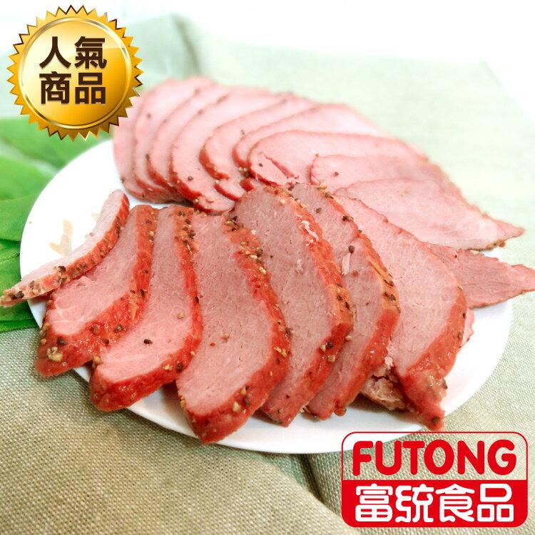 ~全店499 ~ 美食~富統食品~黑胡椒腿肉270g