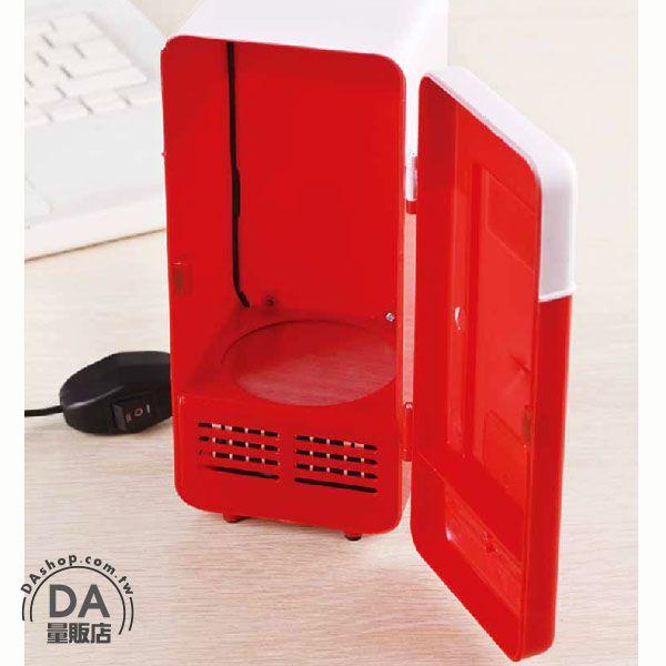 USB迷你冰箱 保冰保冷 小冰箱 復古造型 迷你 電冰箱 迷你冰箱 冷熱兩用 夏天保冰 冬天保溫(20-535) 3