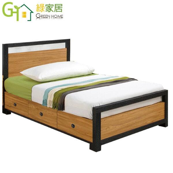 【綠家居】柏斯時尚3.5尺木紋單人三抽床台組合(不含床墊)