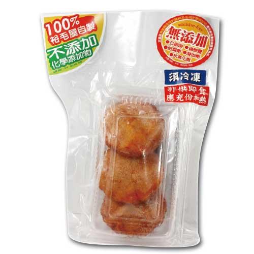 香菇烤馬薯(鹹) 2