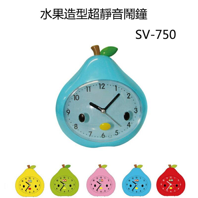 小玩子 無敵王 造型 水果 超靜音 鬧鐘 貪睡 活力 可愛 懶蟲剋星 SV-750